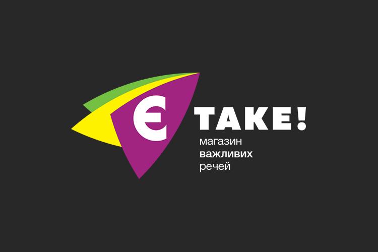 e-take3