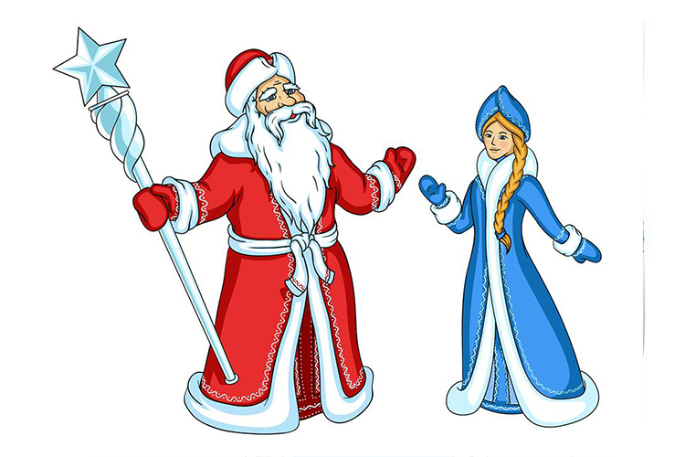 Картинки дед мороз и снегурочка для детей легкие